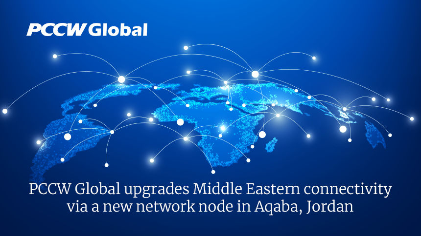 Middle eastern connectivity image
